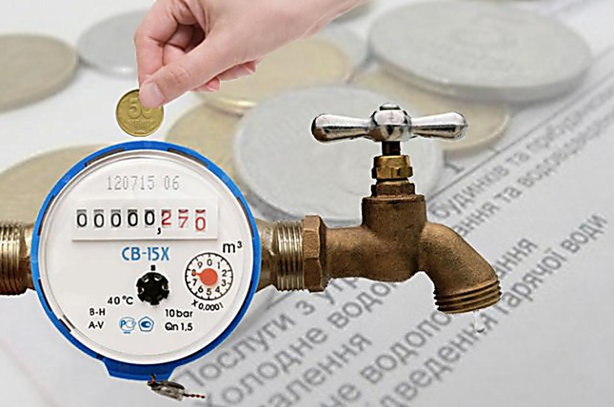 Повышение тарифов на холодную воду и водоотведение