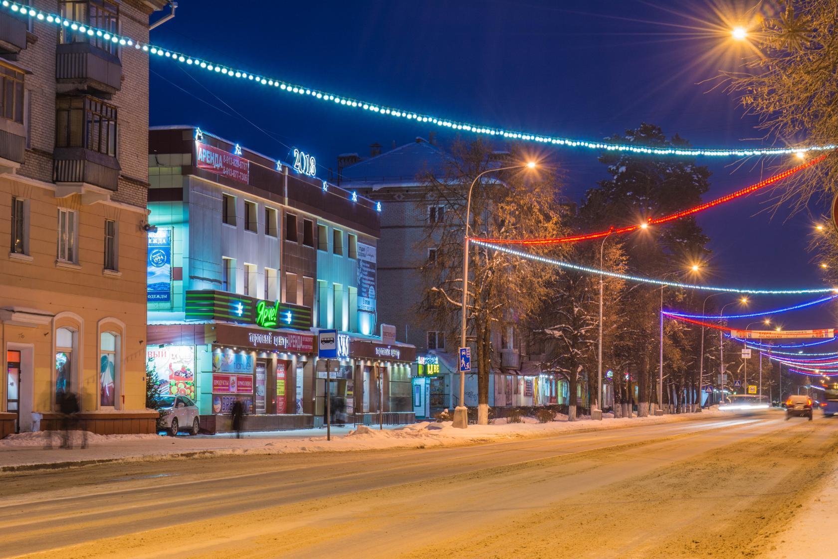 Предновогодний город глазами Светланы Поярковой
