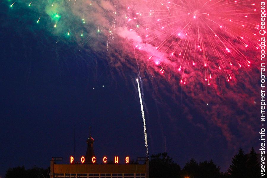 Северчан приглашают вместе встретить Новый год!