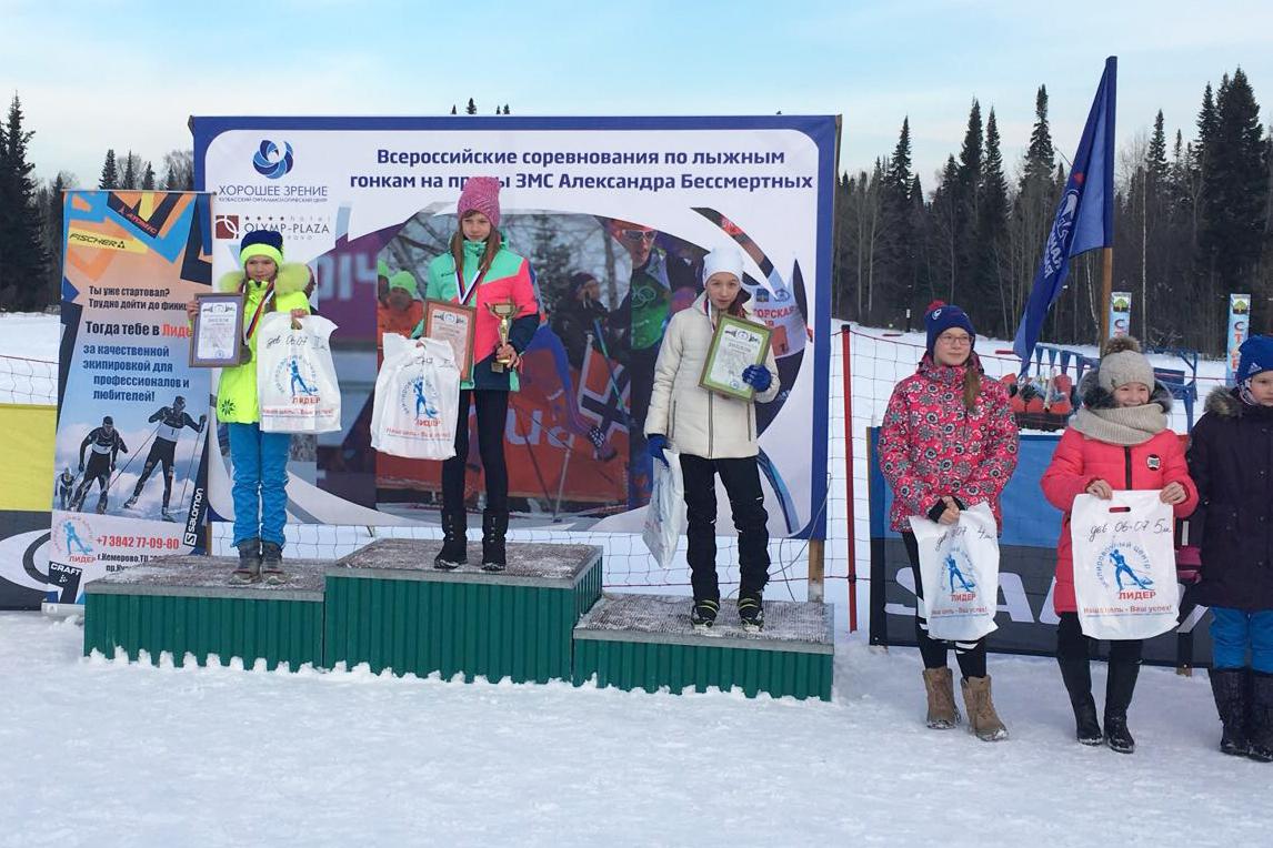 Вера Чумакова заняла 3 место на соревнованиях по лыжным гонкам
