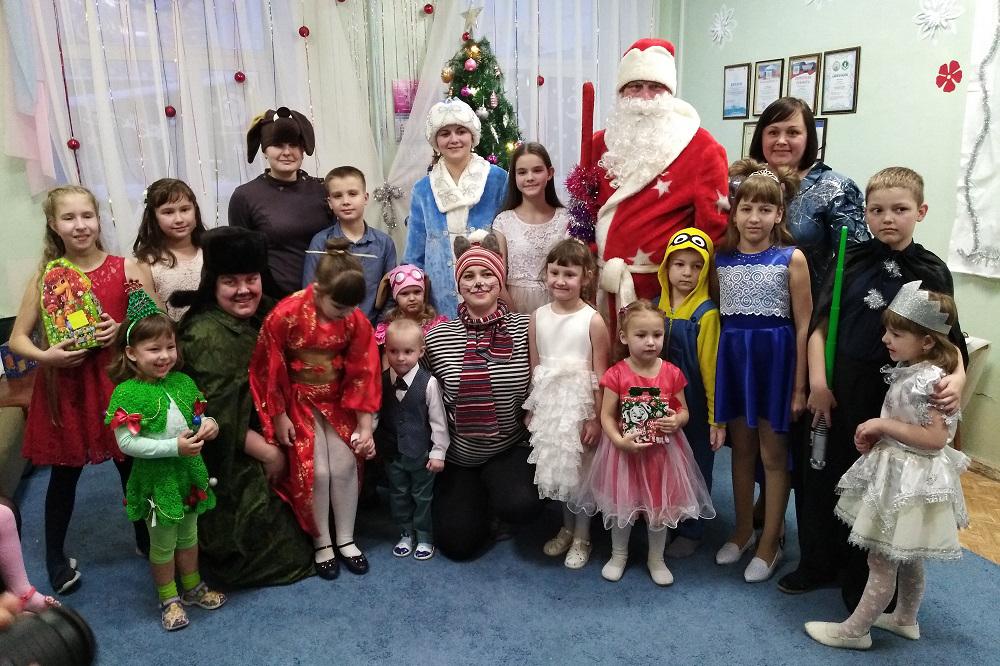 Сотрудники Женской консультации подарили своим детям новогоднюю сказку