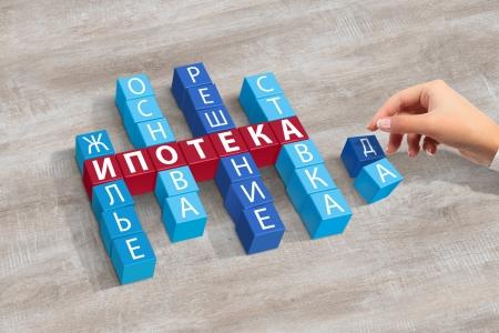 В Томской области стартовала программа «Губернаторская ипотека»