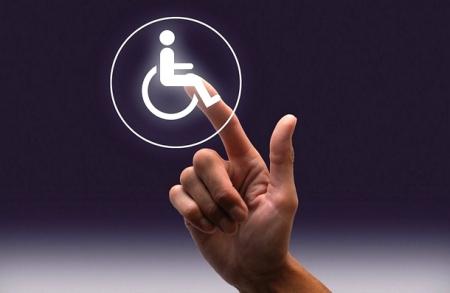 О Федеральном реестре инвалидов