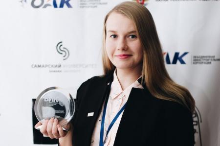 Елена Горева стала победителем Всероссийского инженерного конкурса