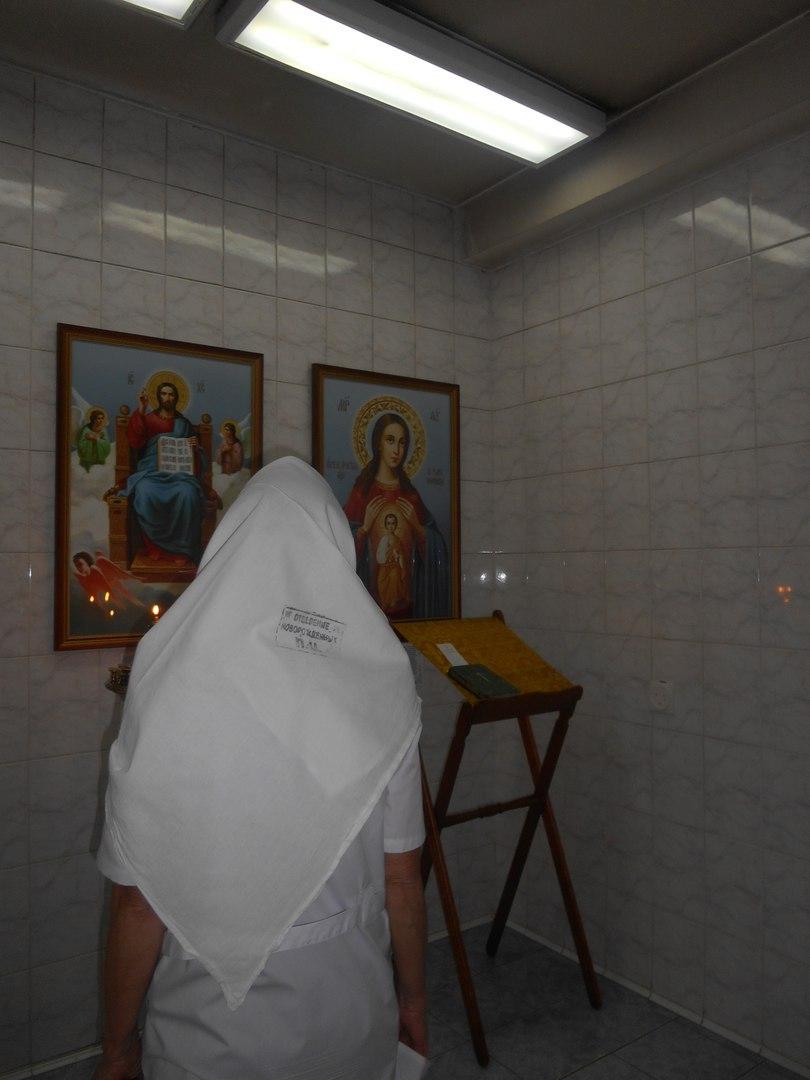 День памяти иконы «Помощница в родах»