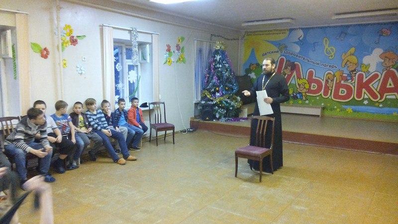 Настоятель храма встретился с отдыхающими в лагере детьми