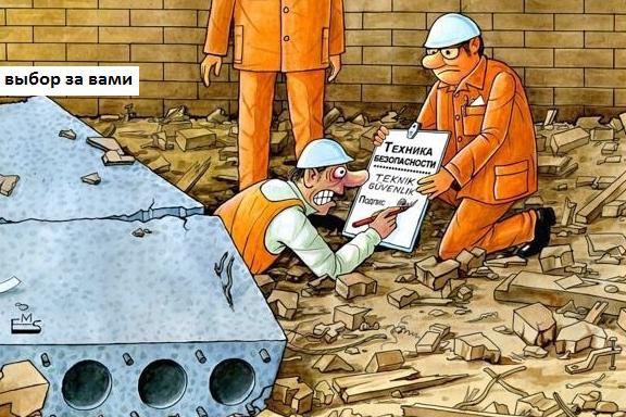 В Томской области пройдут конкурсы по охране труда