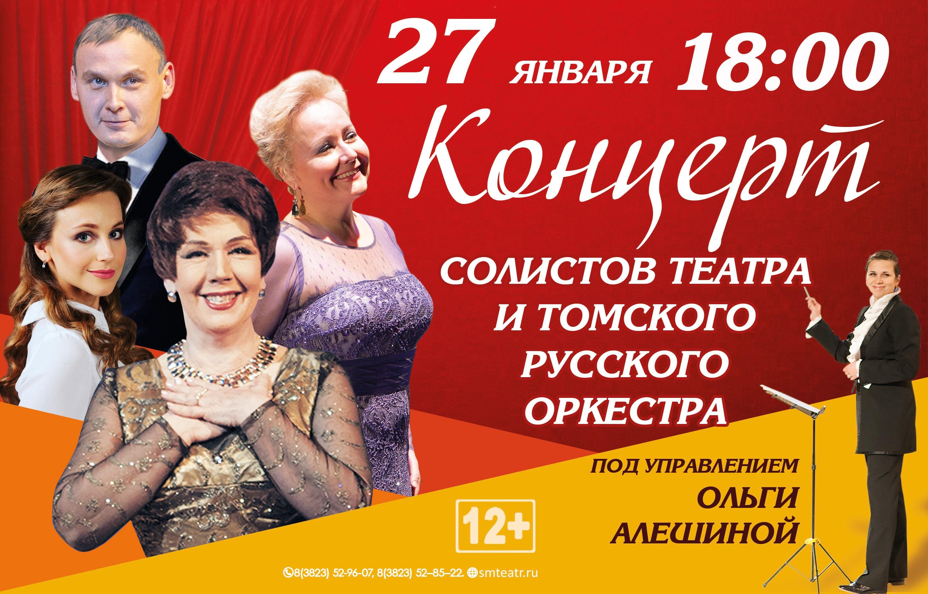 Прекрасный вечер для концерта