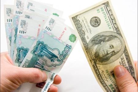 Северчанину в банке отказали в обмене американского доллара