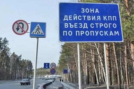 Томич оплатил долги по алиментам для въезда в Северск