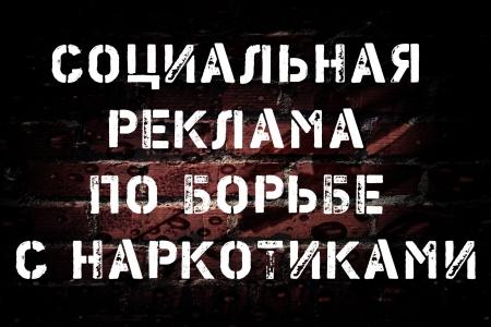 В УМВД России по Томской области принимаются заявки на участие в конкурсе «Спасем жизнь вместе»