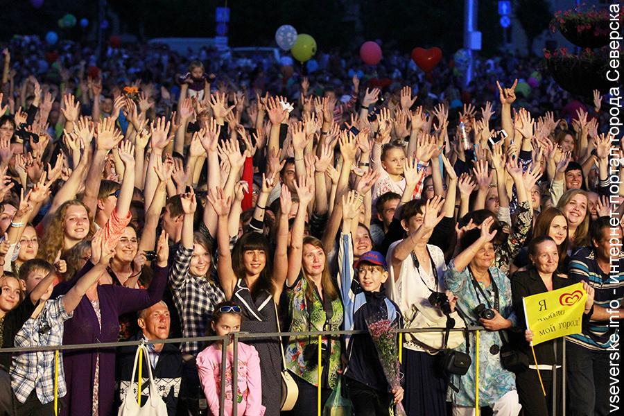 В Северске сегодня проживают 113,8 тысяч человек