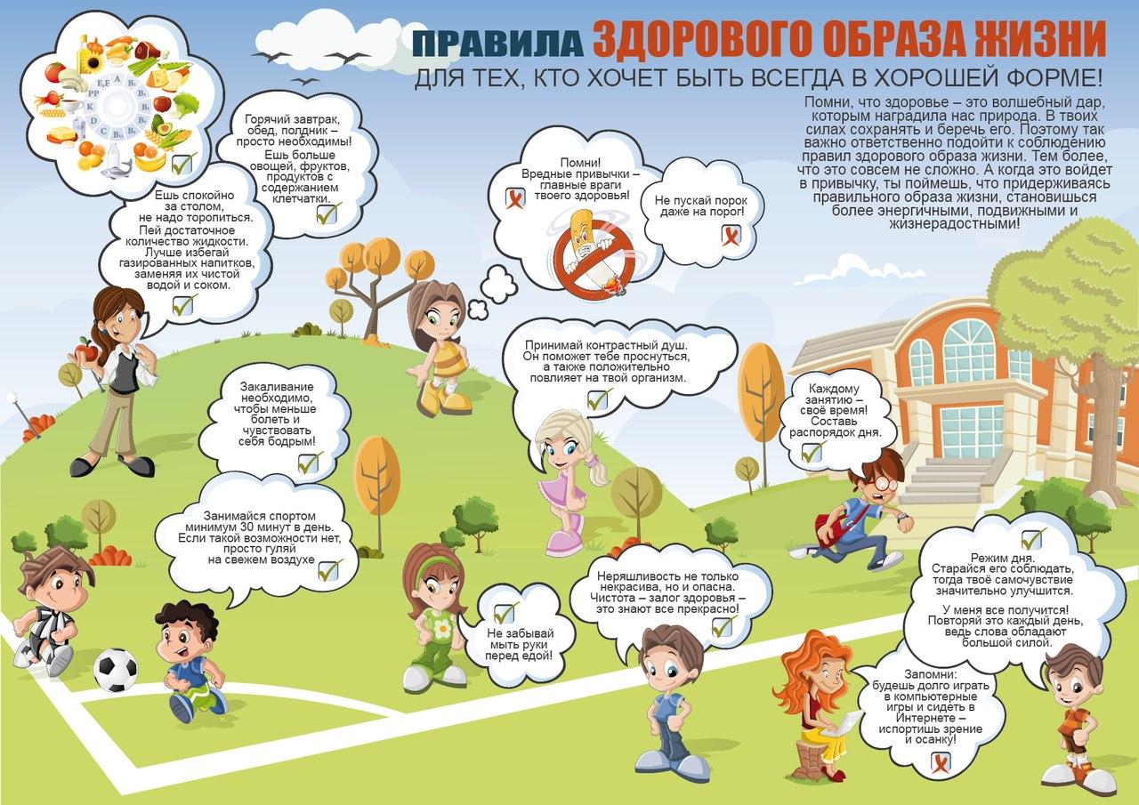 Стартовал городской конкурс на лучшую рекламную листовку
