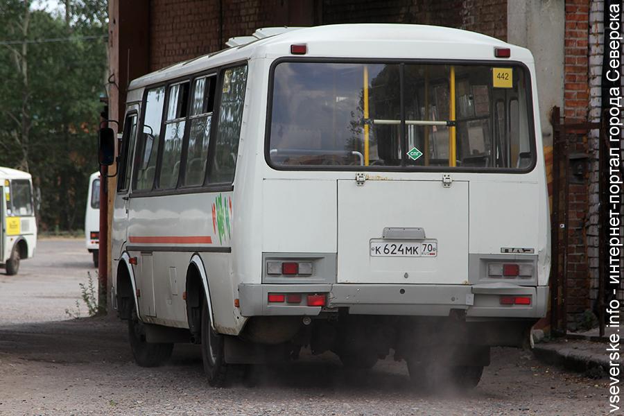 О маршрутных автобусах