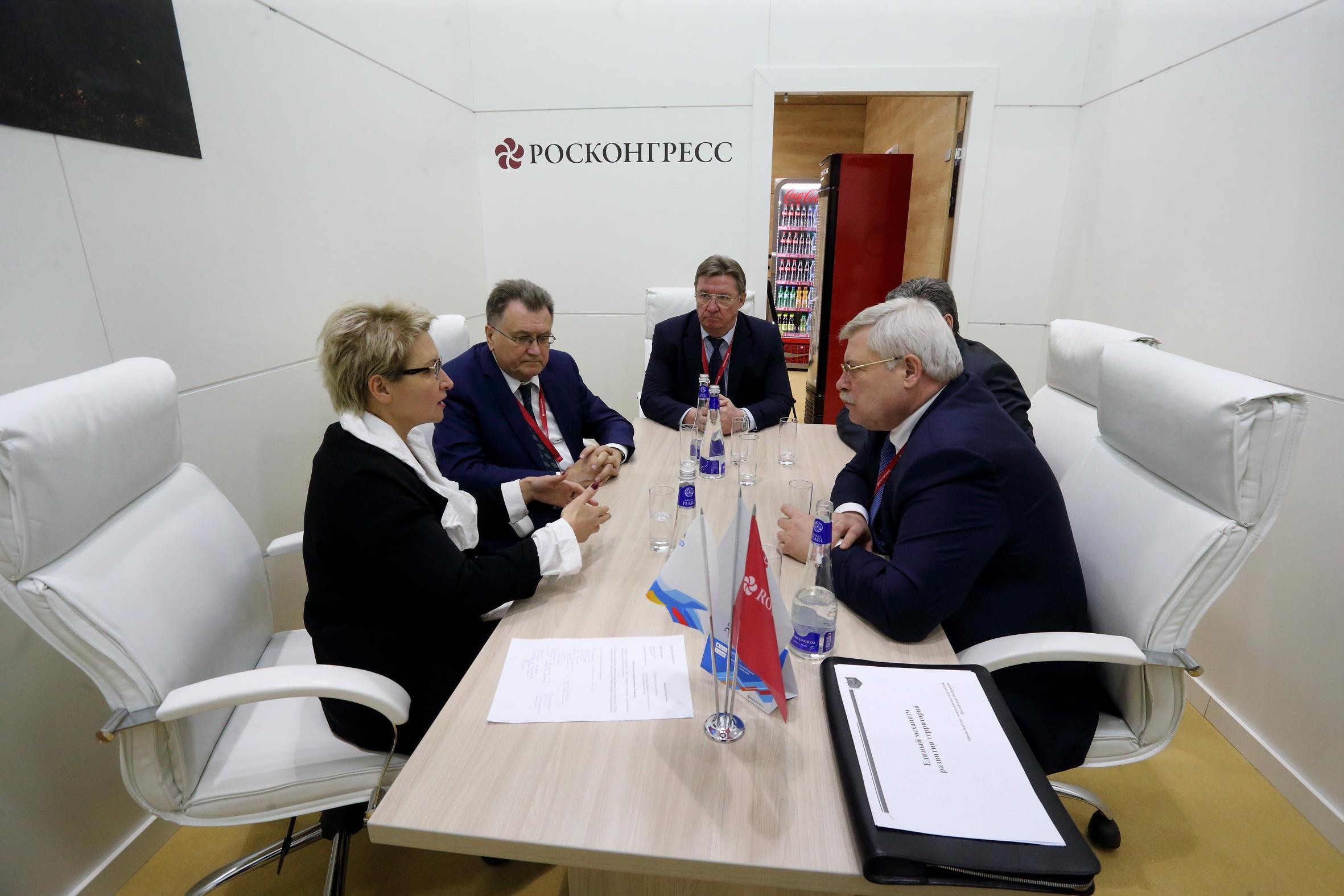 Росатом инвестирует в «Прорыв» 4 миллиарда рублей