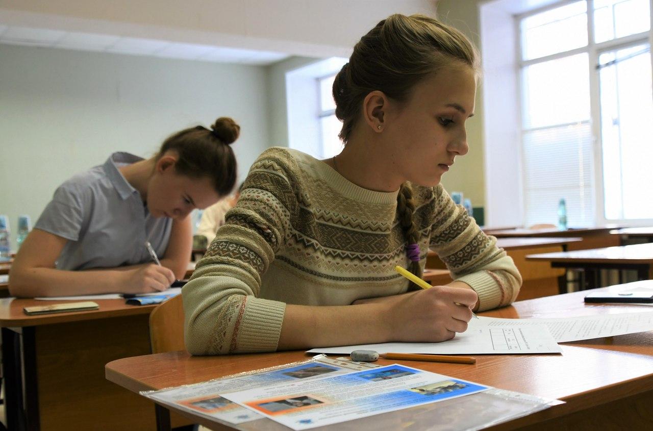 Олимпиада для школьников «Будущее Сибири» по химии