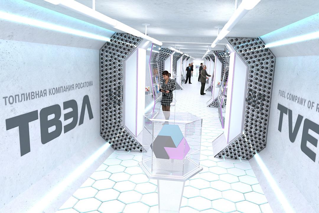 Компания ТВЭЛ готова развивать неядерные производства
