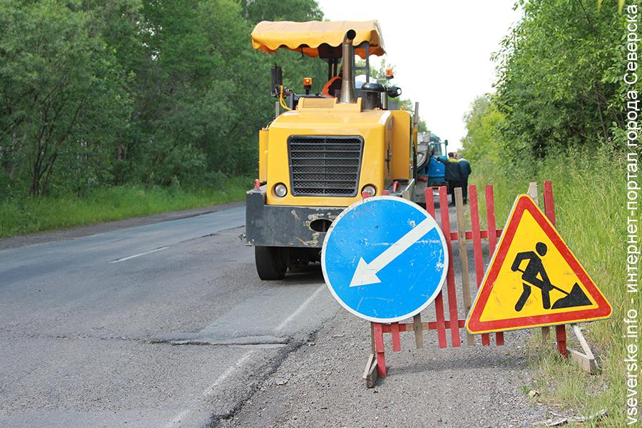 В этом году отремонтируют дорогу до Сосновского КПП