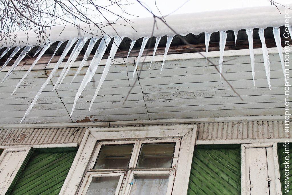 Северчан призывают соблюдать правила безопасности вблизи домов