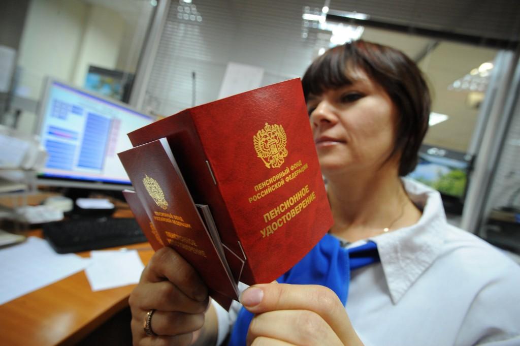 Пенсионный фонд РФ не выдаёт и не заменяет пенсионные удостоверения
