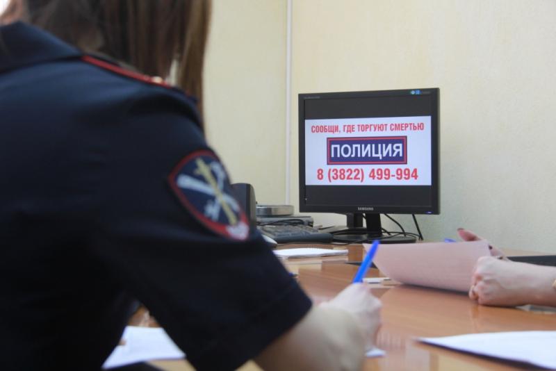 Итоги регионального этапа конкурса социальной рекламы «Спасем жизнь вместе»