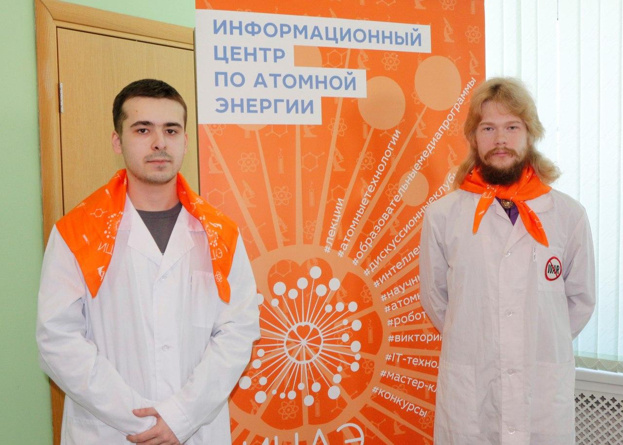 СТИ НИЯУ МИФИ принял участие в Неделе высоких технологий и технопредпринимательства