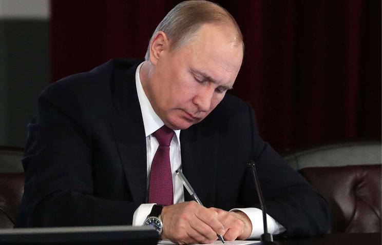 Путин подписал указ о призыве на военные сборы в 2018 году граждан из запаса