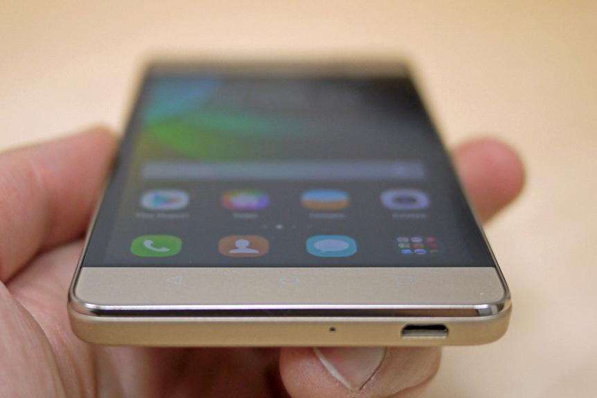 Утерян телефон Huawei  на ул.Победы - Славского