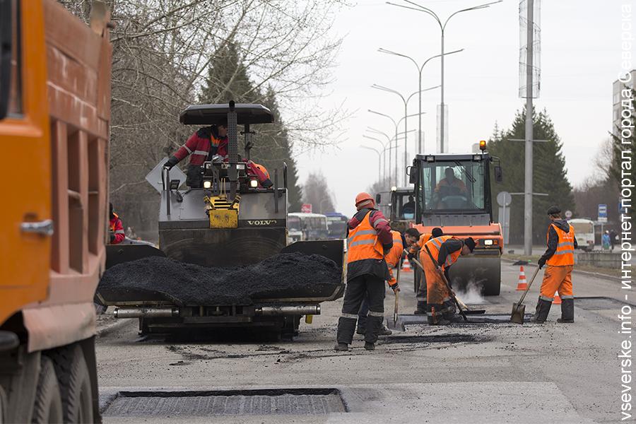 «Кузбассдорстрой» отремонтирует дороги в ЗАТО Северск за 83 миллиона рублей