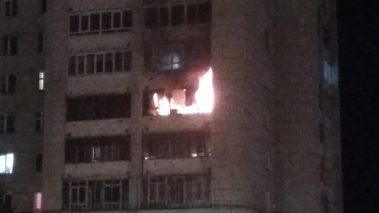 Пожар в «Телеграфе»