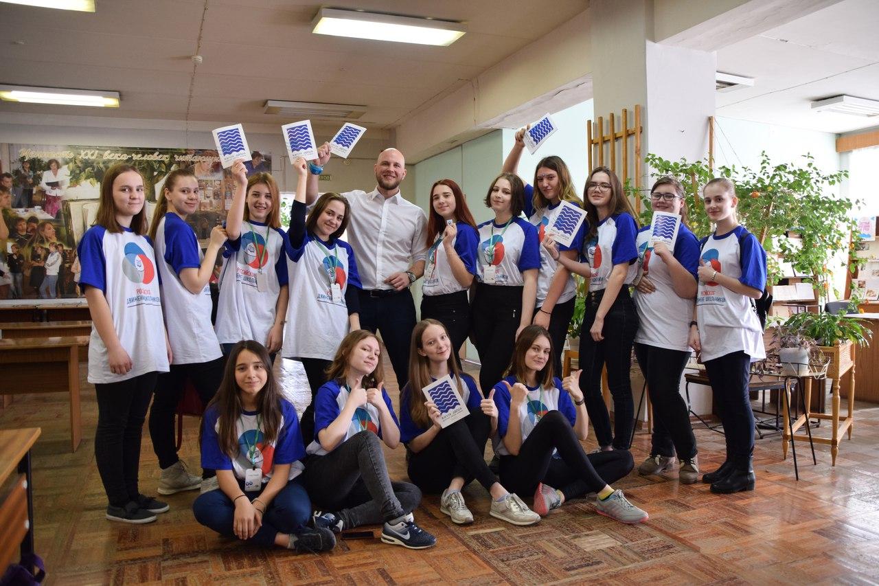 Весенняя волна молодежного проекта «Территория добра»
