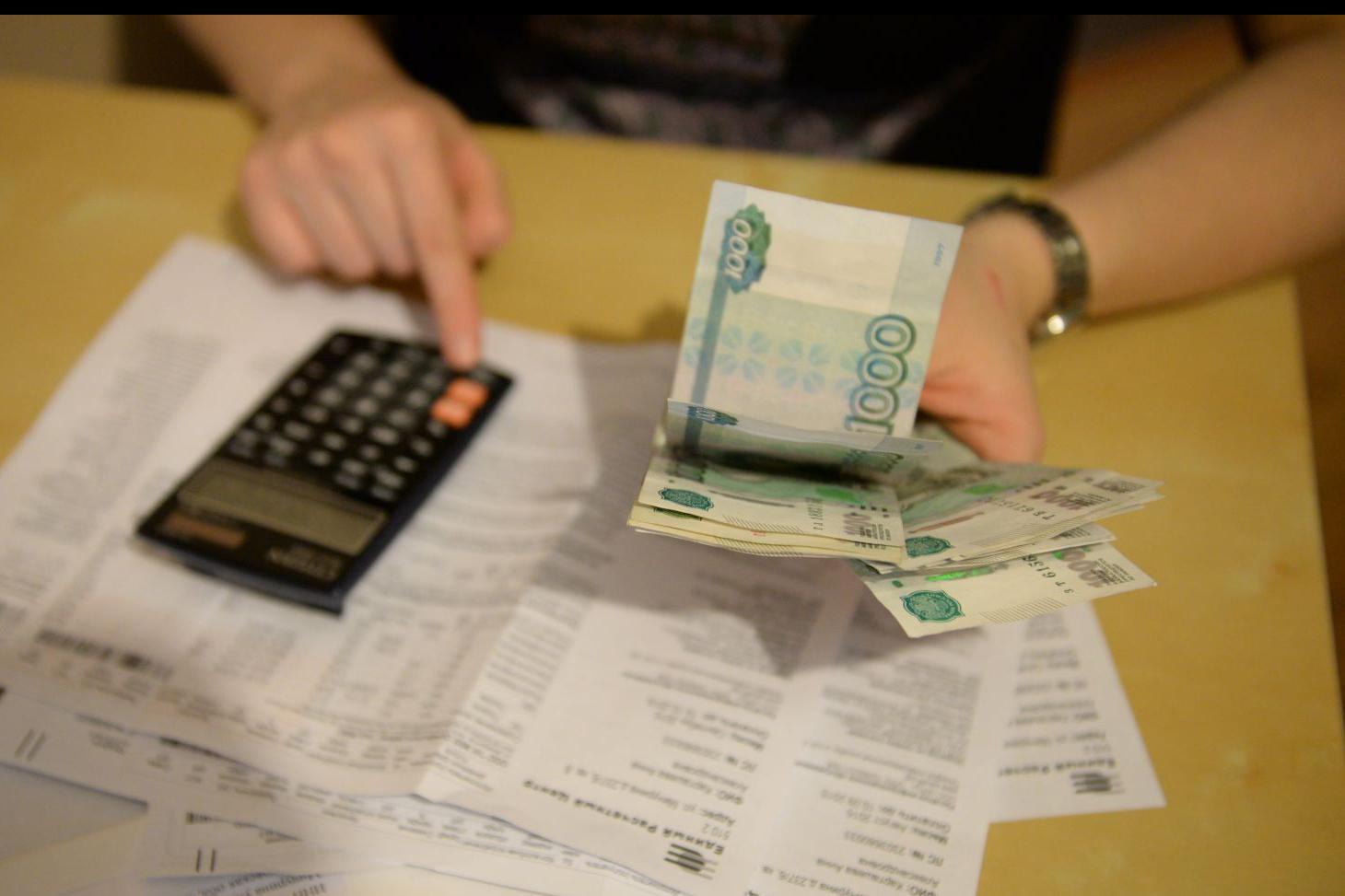 В Томской области вырастет плата за капремонт