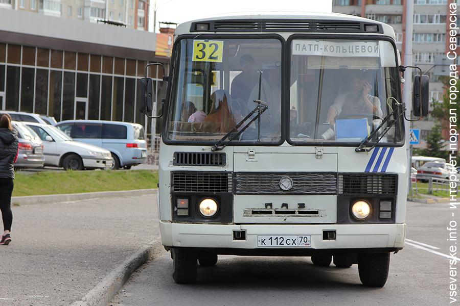 Сегодня до городского кладбища будут курсировать автобусы