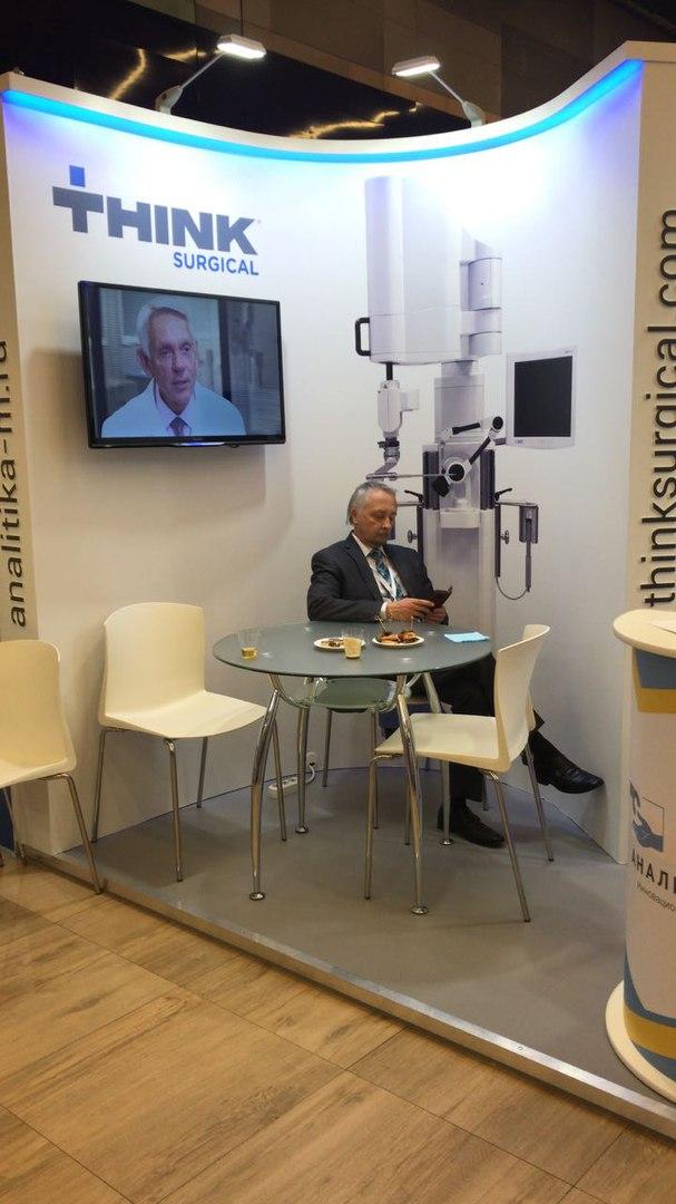 Врач СибФНКЦ принял участие в XI Всероссийском съезде травматологов-ортопедов