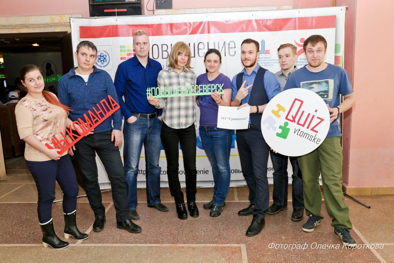 Проект для работающей молодежи «Повышение» собрал 120 участников
