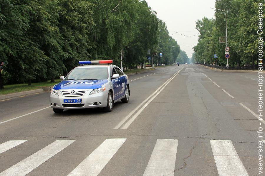 8 и 9 мая в центре города будет перекрыто движение автотранспорта