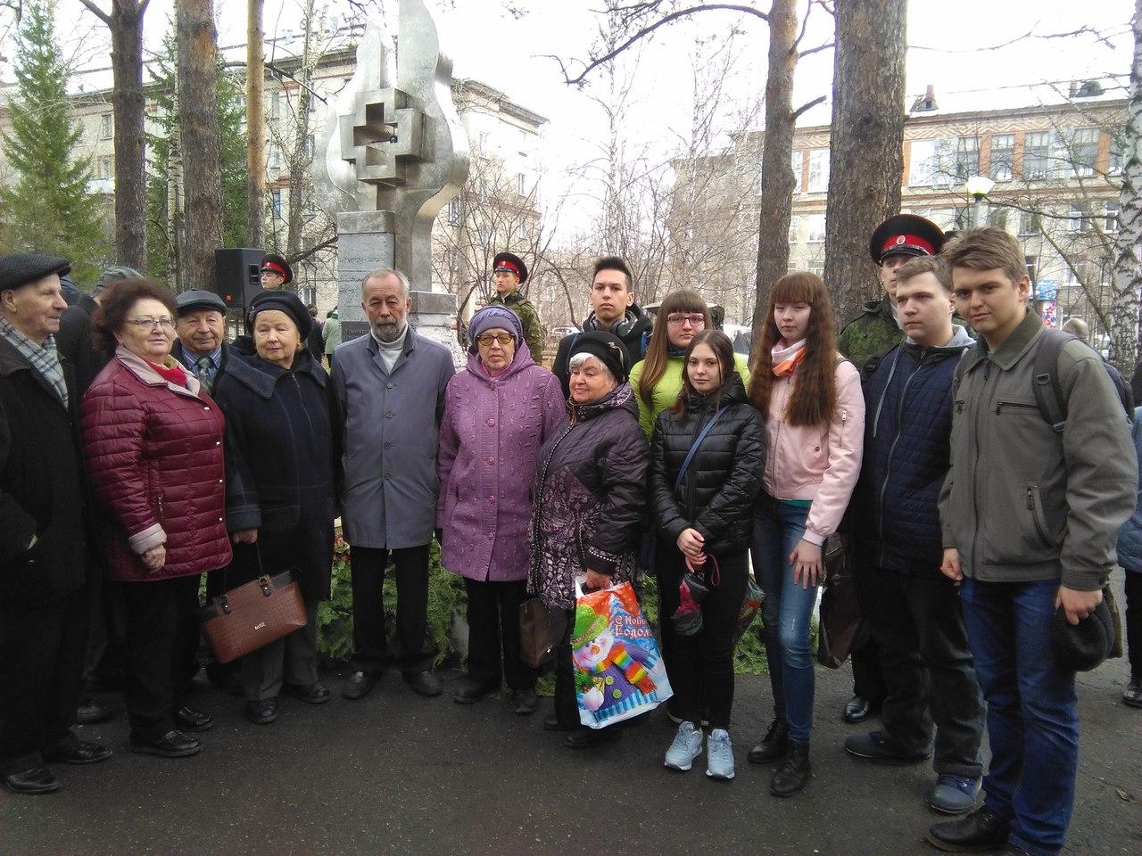 Студенты приняли участие в митинге, состоявшемся в память о подвиге ликвидаторов чернобыльской аварии