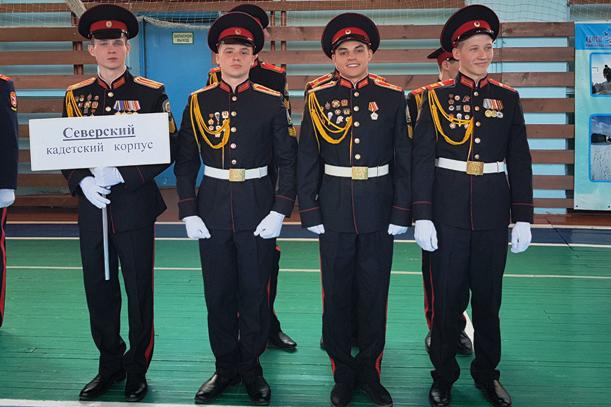 Северские кадеты приняли участие в открытом Краевом турнире среди кадетских корпусов Красноярского края