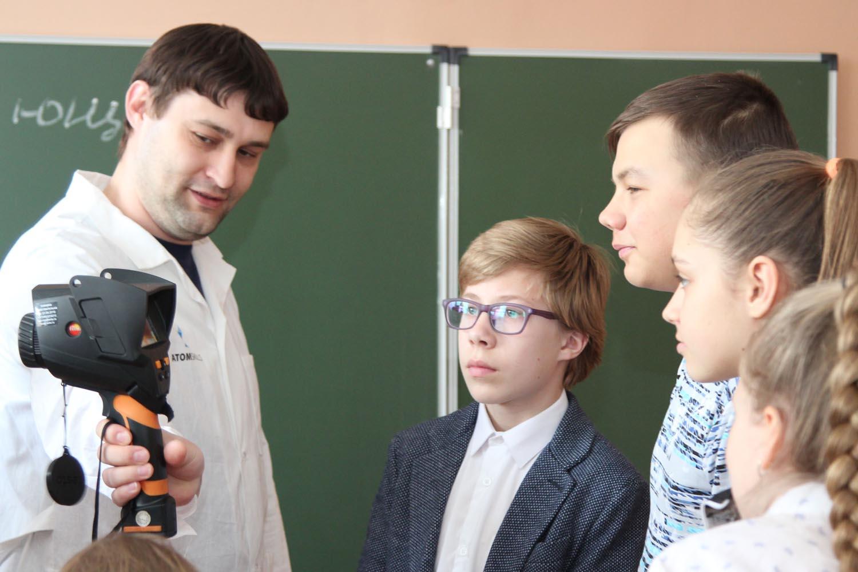 СХК выступил партнером квест-игры для школьников