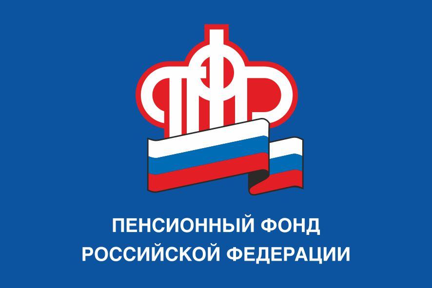 39 северчан получат единовременную выплату в связи с 73-й годовщиной Победы в Великой Отечественной войне
