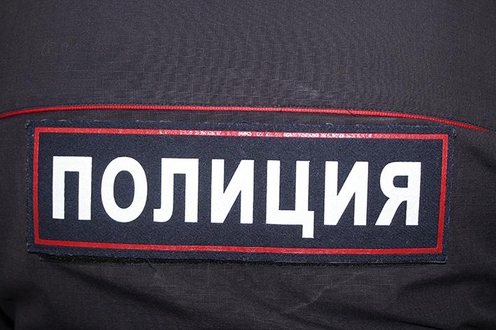 Вакансии в УМВД России по ЗАТО Северск