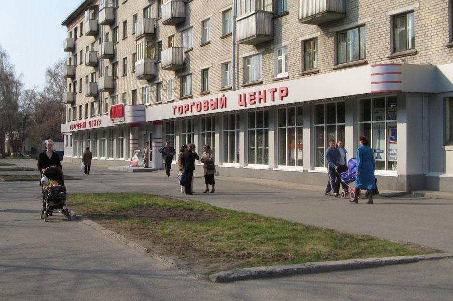 """ТЦ """"Светлана"""" выставлен на торги"""