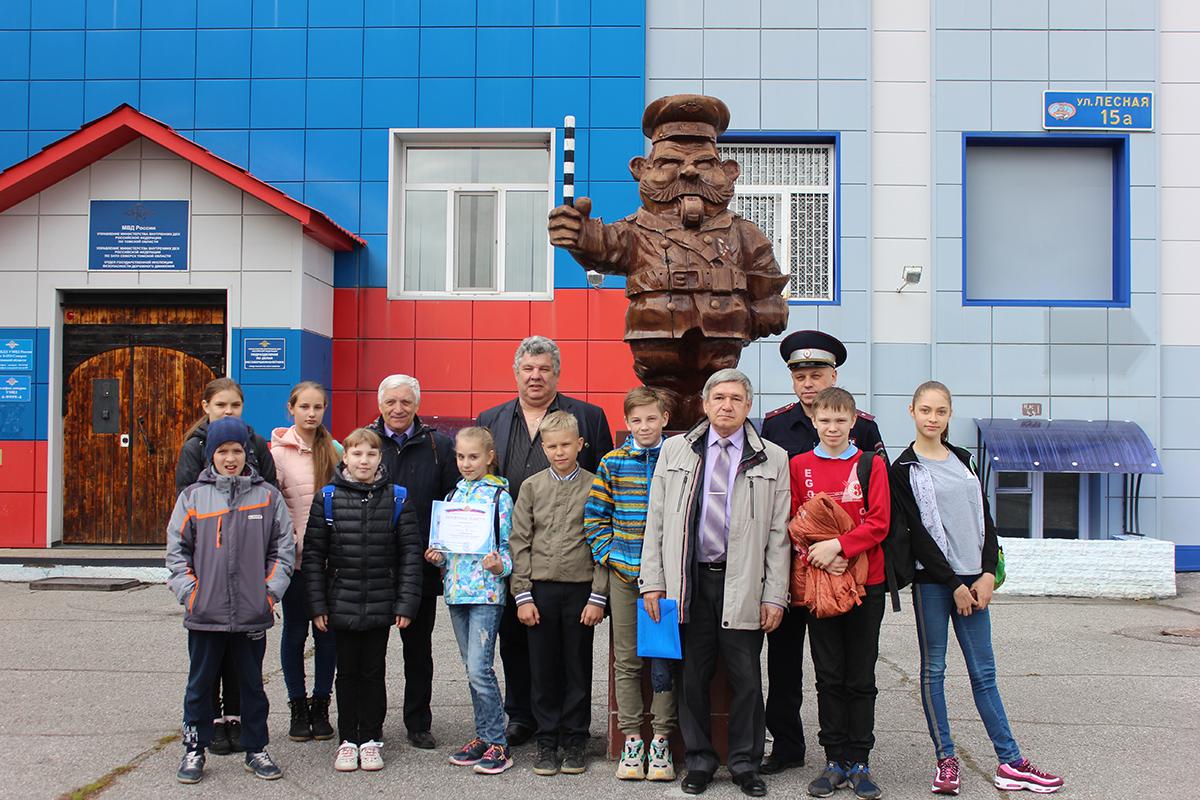 В Северске прошла олимпиада по Правилам дорожного движения