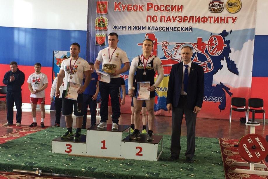 Антон Выхтарь завоевал серебряную медаль на Кубке России по жиму лежа