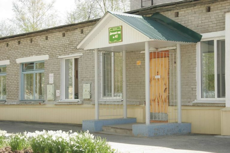 Подрядчика оштрафовали за срыв срока ремонта детского сада №40