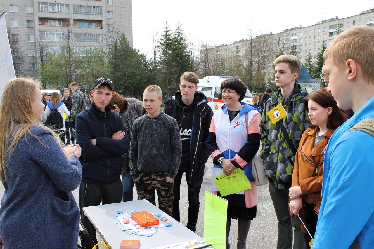 «Атомные профессии» для школьников
