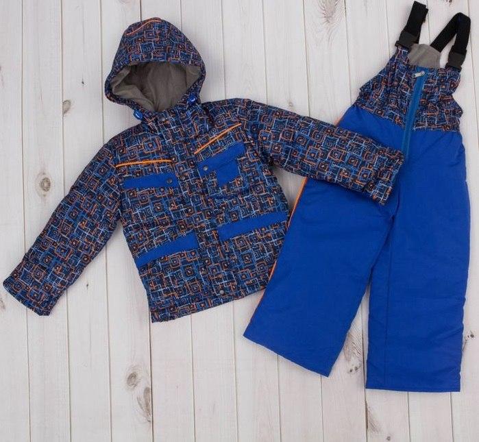 Распродажа зимних комплектов для детей! Оптовые цены прошлого сезона!