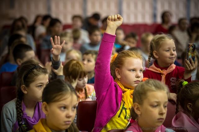 Познаем мир с Русским географическим обществом