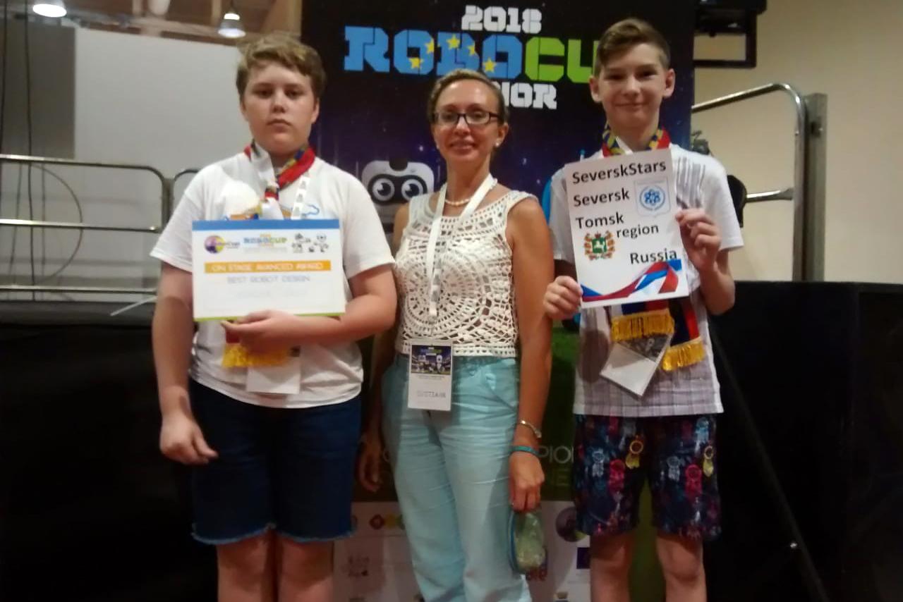 Северская команда «SeverskStars» стала победителем европейского чемпионата «RobocupJunior»