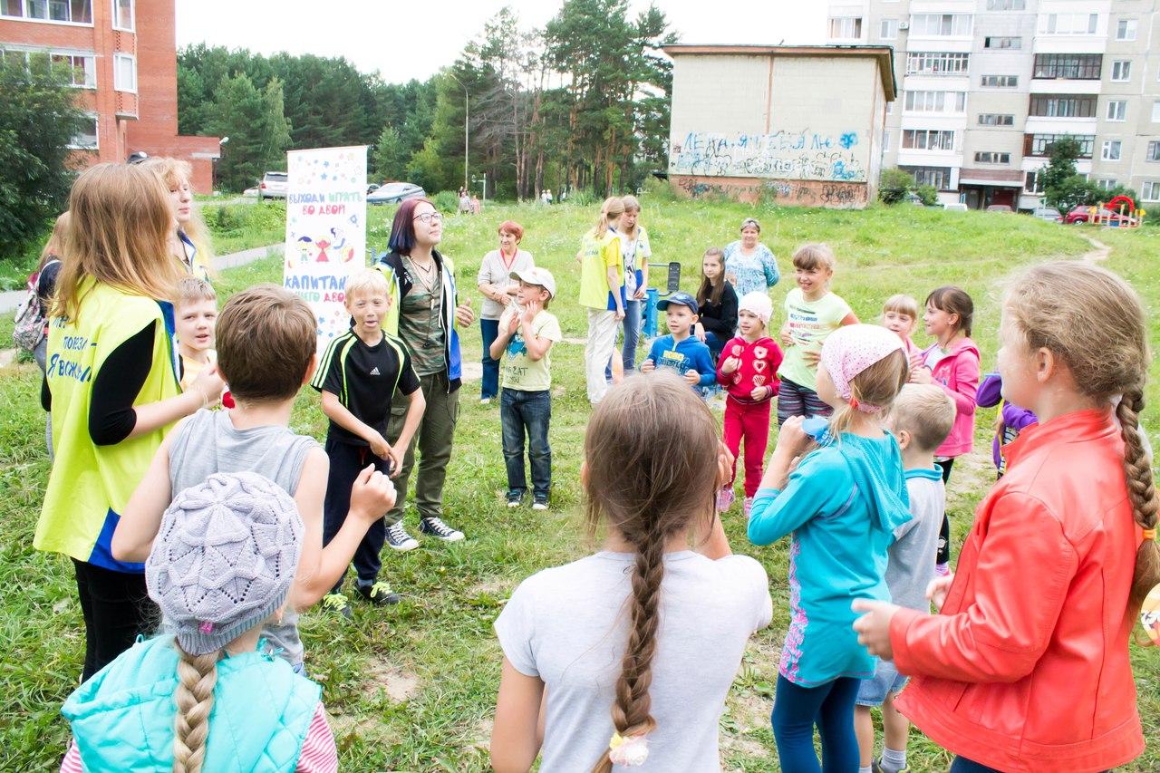 Всё лето будут проходить игровые программы для маленьких северчан